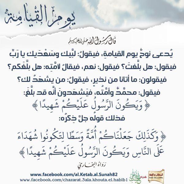 Pin By سوف الجين On شذرات Math Arabic Calligraphy Calligraphy