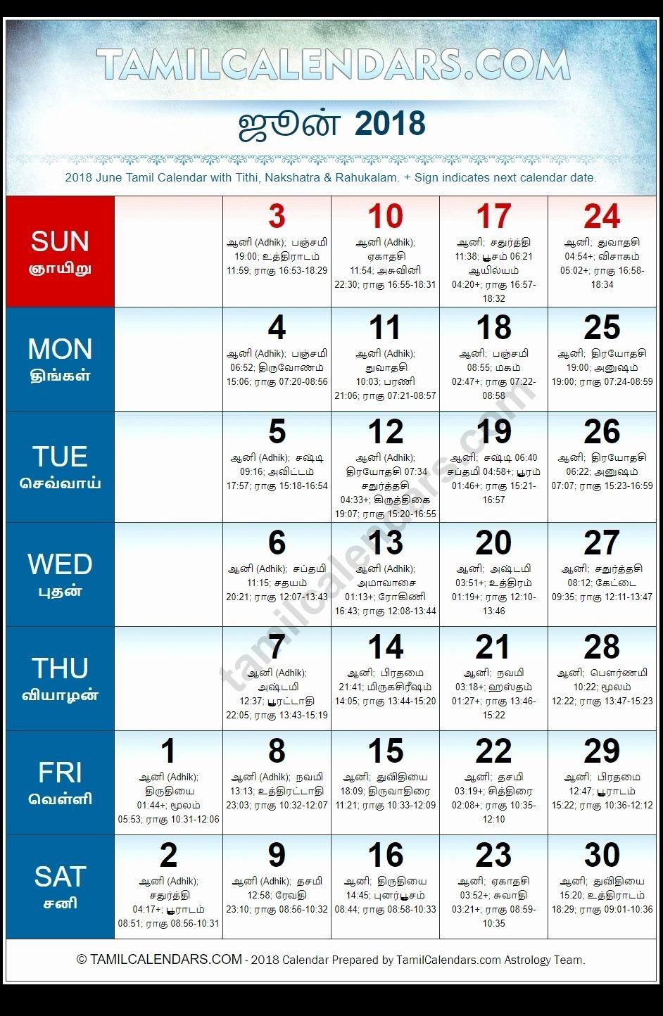 April 2019 Tamil Daily Calendar Calendar Format Example