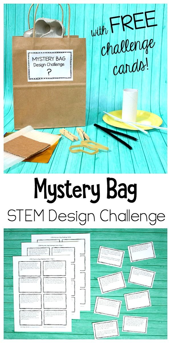 Classroom Design Challenge ~ Mystery bag stem design challenge with free printable