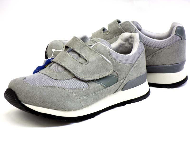Athletic Velcro Shoe Mens