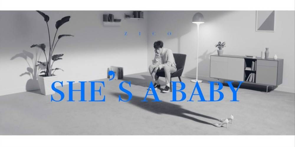 Zico takes on a softer mood in MV teaser for 'She's A Baby'