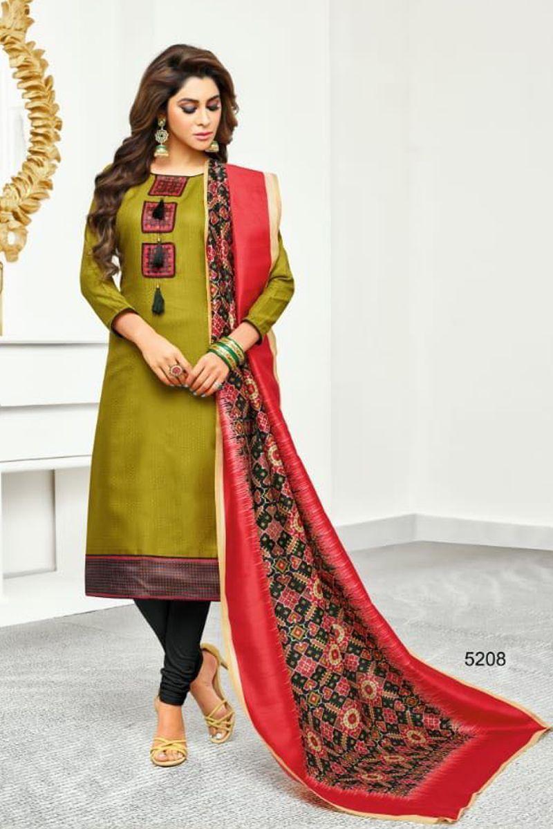 e9192b61c0 Bulk Dealer|Wholesale Simple Daily Wear Printed Cotton Salwar Suit With  Dupatta