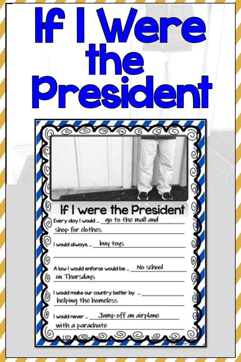 hight resolution of If I were President Writing Activity