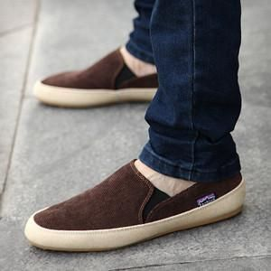 Fashionable Breathable Slip-on Causal Shoes for Men quality free shipping outlet 1usdA