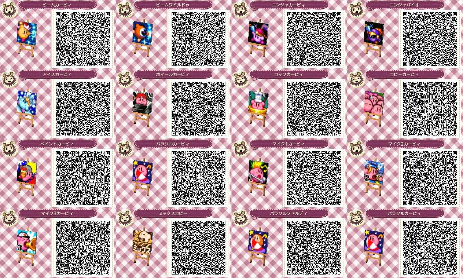 animal crossing new horizons qr codes flags