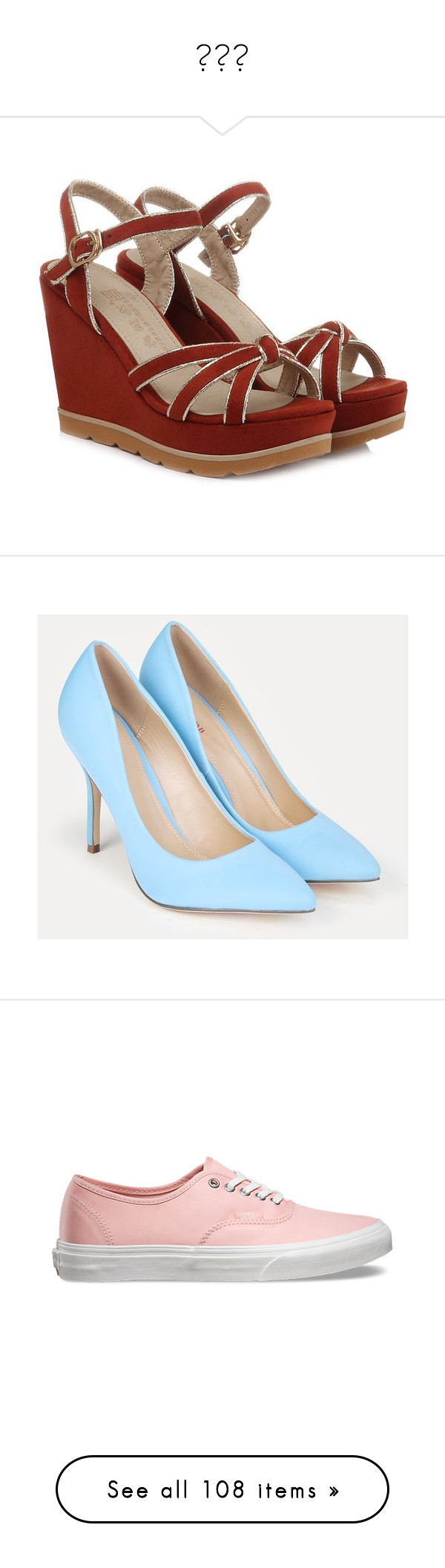 """"""""""" by mrspucey ❤ liked on Polyvore featuring shoes, sandals, wedge heel shoes, wedge sole shoes, wedge heel sandals, suede leather shoes, wedge sandals, pumps, heels and blue"""
