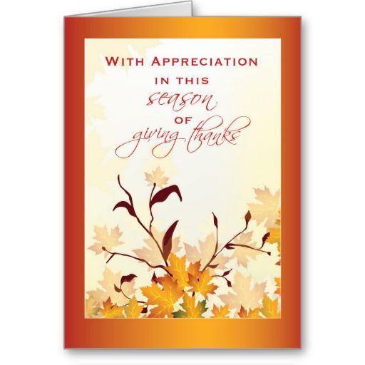 Customer appreciation at thanksgiving business card customer customer appreciation at thanksgiving business card colourmoves