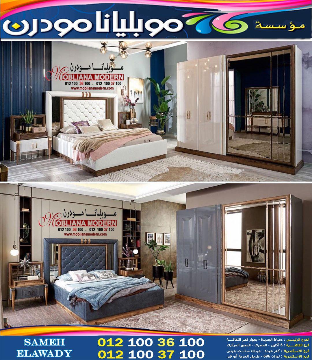 تصميمات مميزه لغرف النوم كتالوج غرف نوم للعرسان مودرن كتالوج غرف نوم للعرسان Loft Bed Home Bed