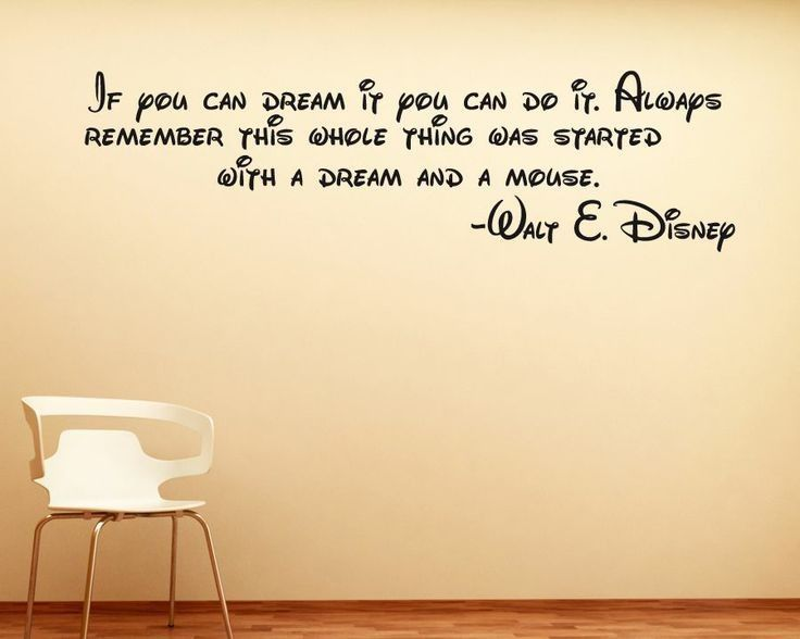 Wonderful Quotes For Walls Decor Contemporary - Wall Art Design ...