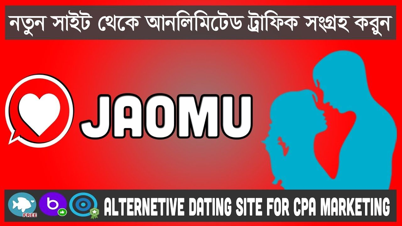 POF, Badoo, Skout Alternative Site 2019 | Jaomu New Dating