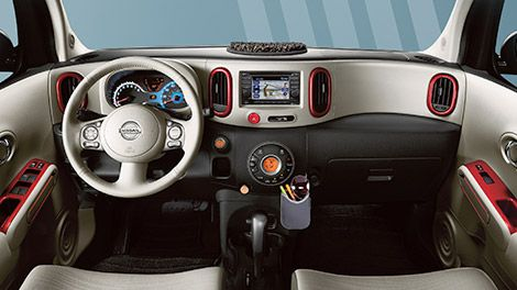 2014 Nissan Cube interior console | Nissan Cube | Pinterest | Nissan ...