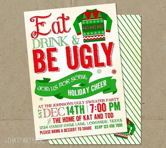 Ugly Sweater Invitations Christmas Party Diy Party Invitations