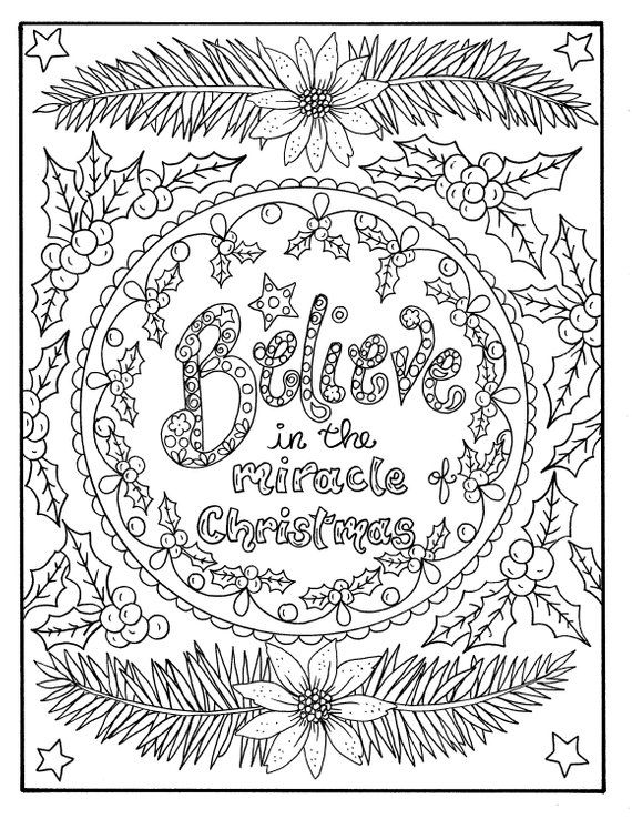 Digital Coloring Book Born Is The King Christian Art Holiday Adult