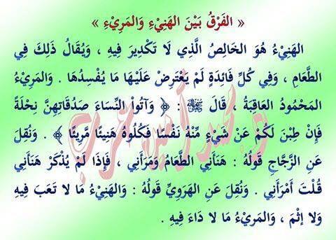 Pin By حقائق ايمانية On أدعية Math Arabic Calligraphy Math Equations