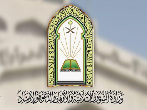 الشؤون الإسلامية تلغي ترميم مساجد بالزلفي والغاط شبكة سما الزلفي Enamel Pins Enamel Accessories