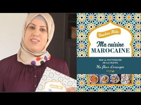 Mon premier livre de cuisine - YouTube