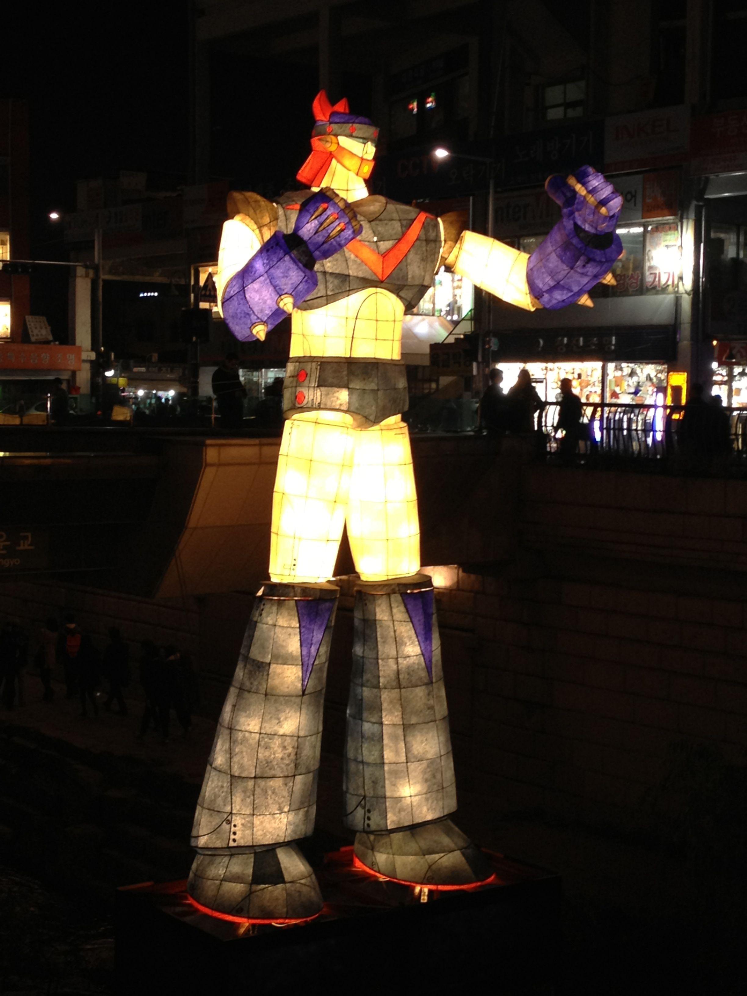 마징가Z 2012 서울 등 축제 Seoul Lantern Festival
