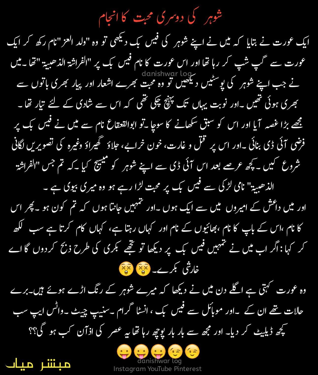 Pin On اردو