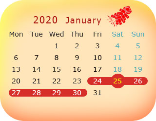 Chinese New Year 2020 Spring Festival Dates And Celebrations Chinese New Year Dates Chinese New Year 2020 Chinese New Year Design