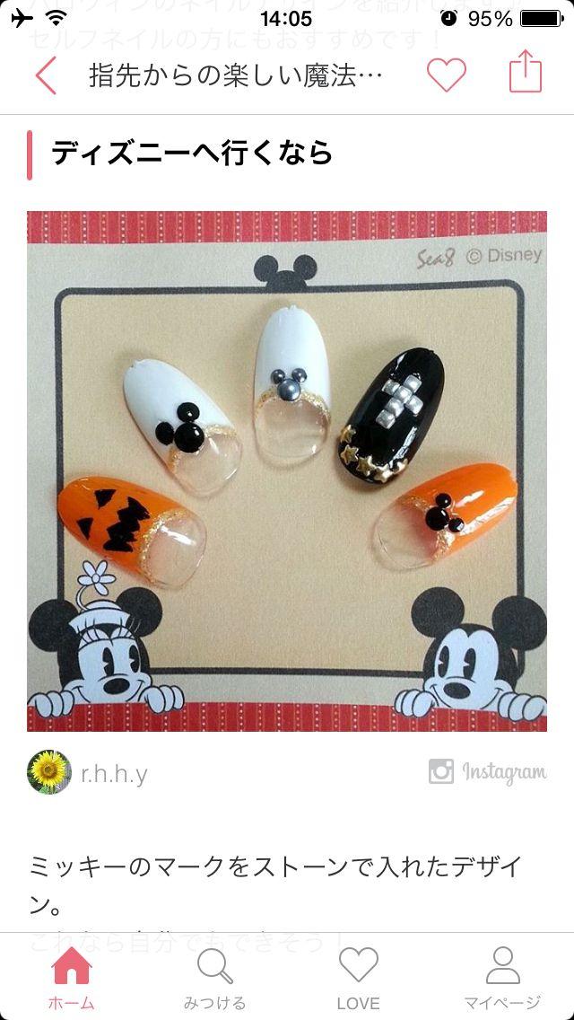 Halloween Disney nail