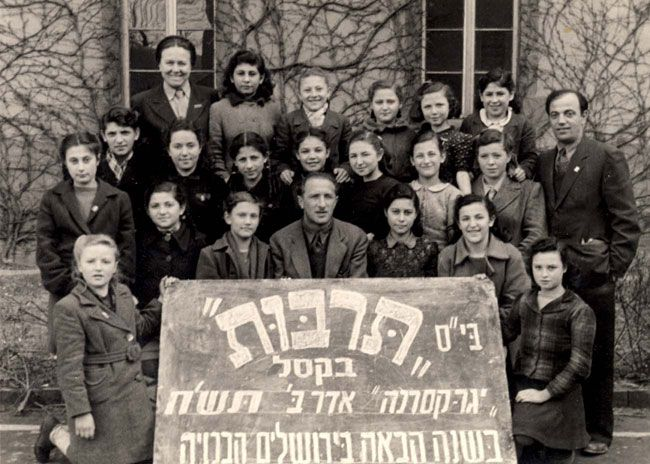 history of the jews before and after the second world war from the concentration camps to israel Switzerland's role in world war ii  a look at the history of the jews in europe and the  faced deportation to the concentration and death camps of.
