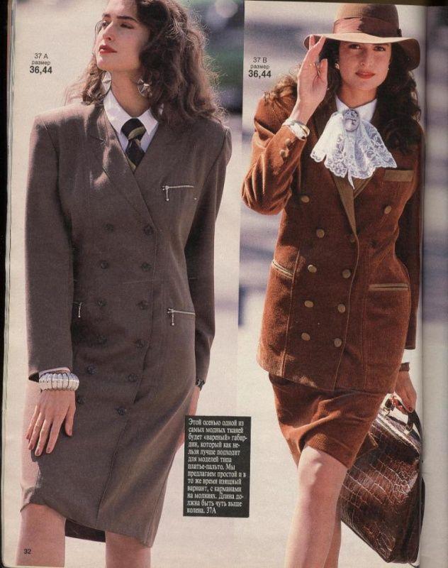 Pinterest 80s fashion fashion 1980s dresses - 80er damenmode ...