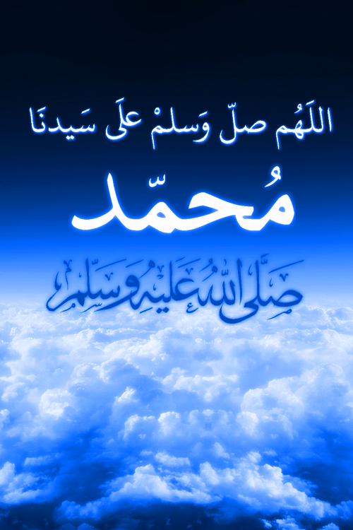 Pin di Nabi Muhammad SAW