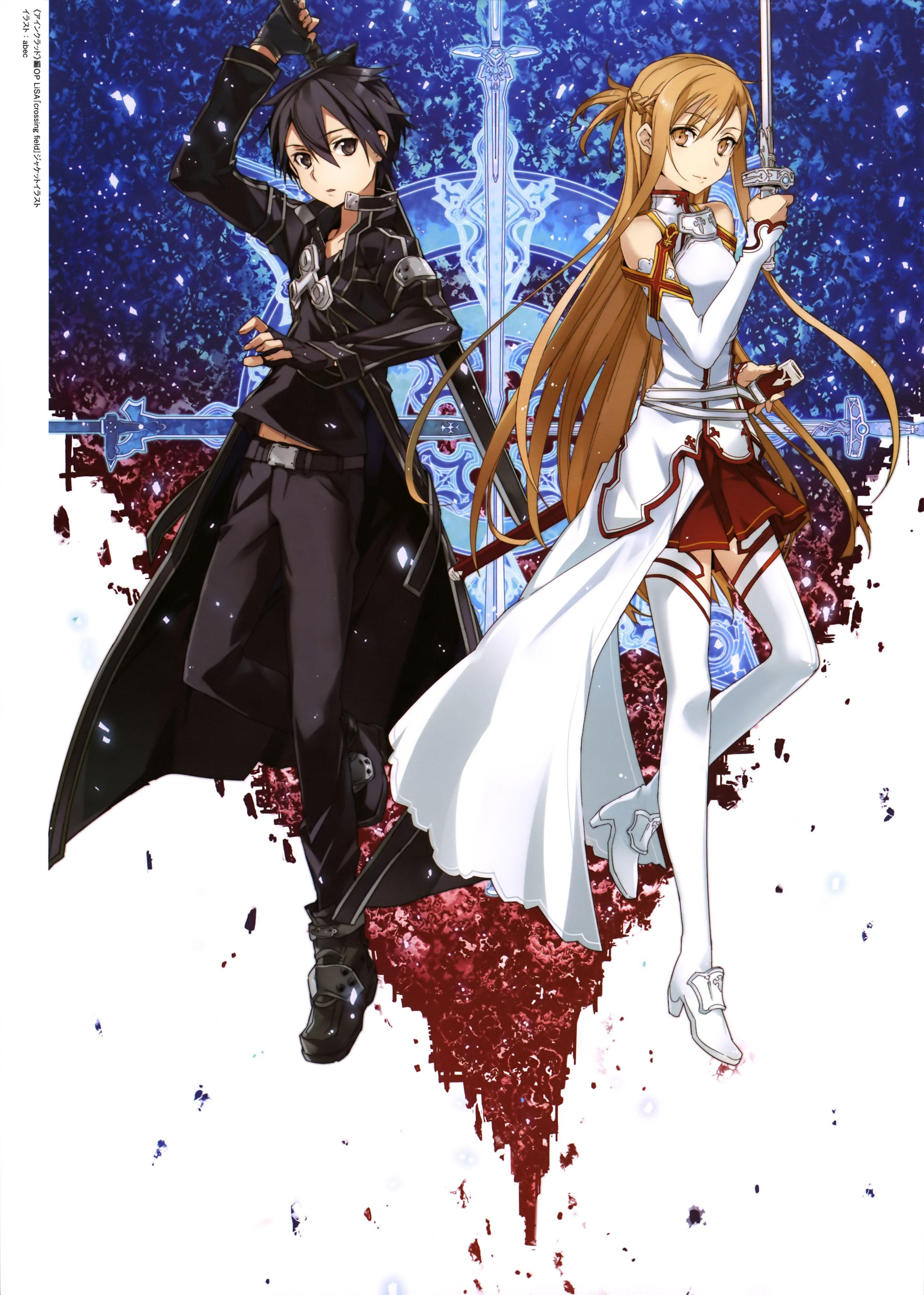 Tags Scan, Sword Art Online, Yuuki Asuna, Official Art