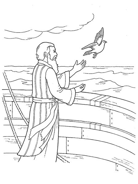 A black-and-white illustration of the prophet Noah