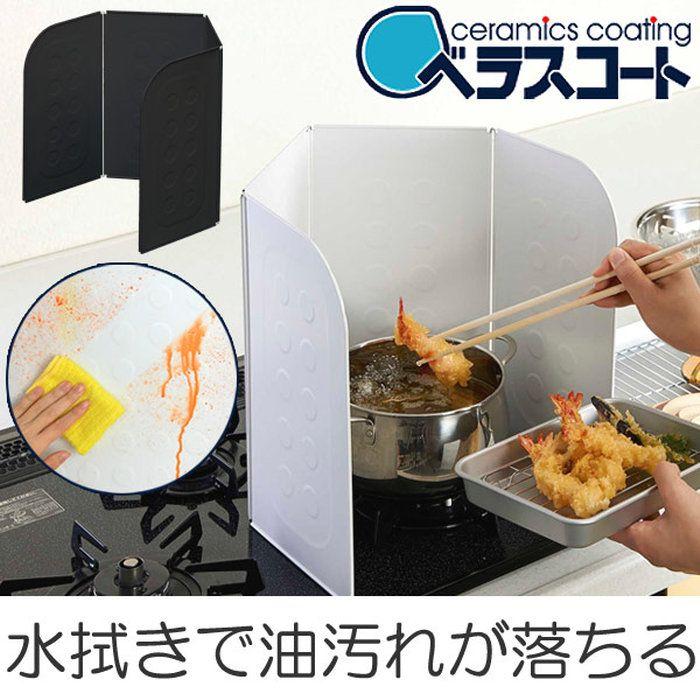 ベラスコートお手入れ簡単 コンパクトレンジガード ゴミ箱 キッチン ゴミ箱 45l