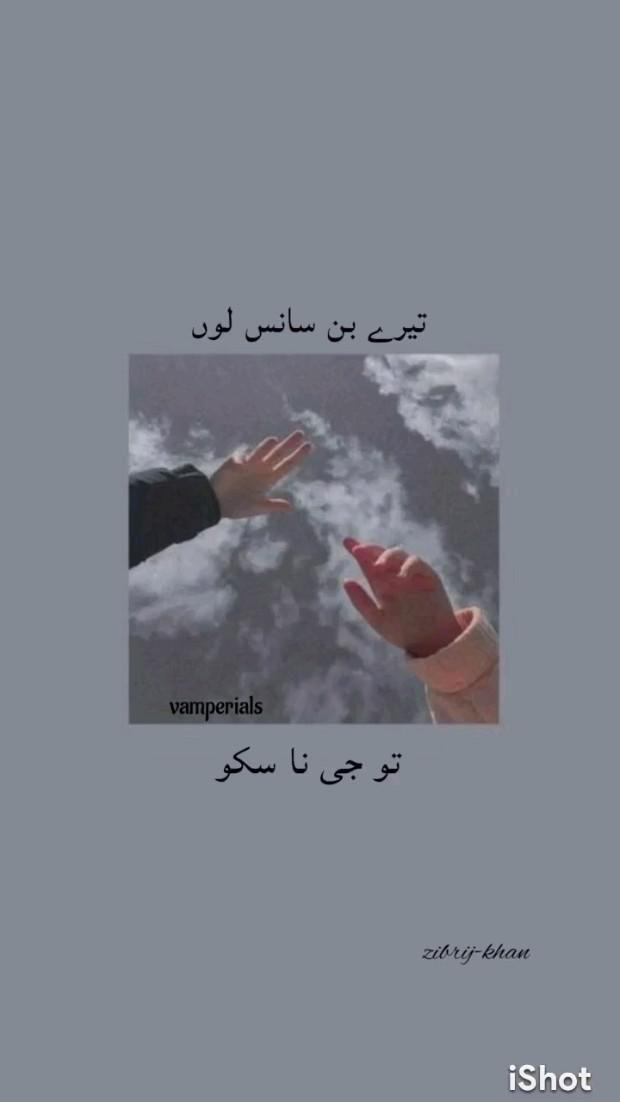 Girl I need you 💕 Best songs lines 😉❤ zibrij-khan/vamperials/vamperials fangs
