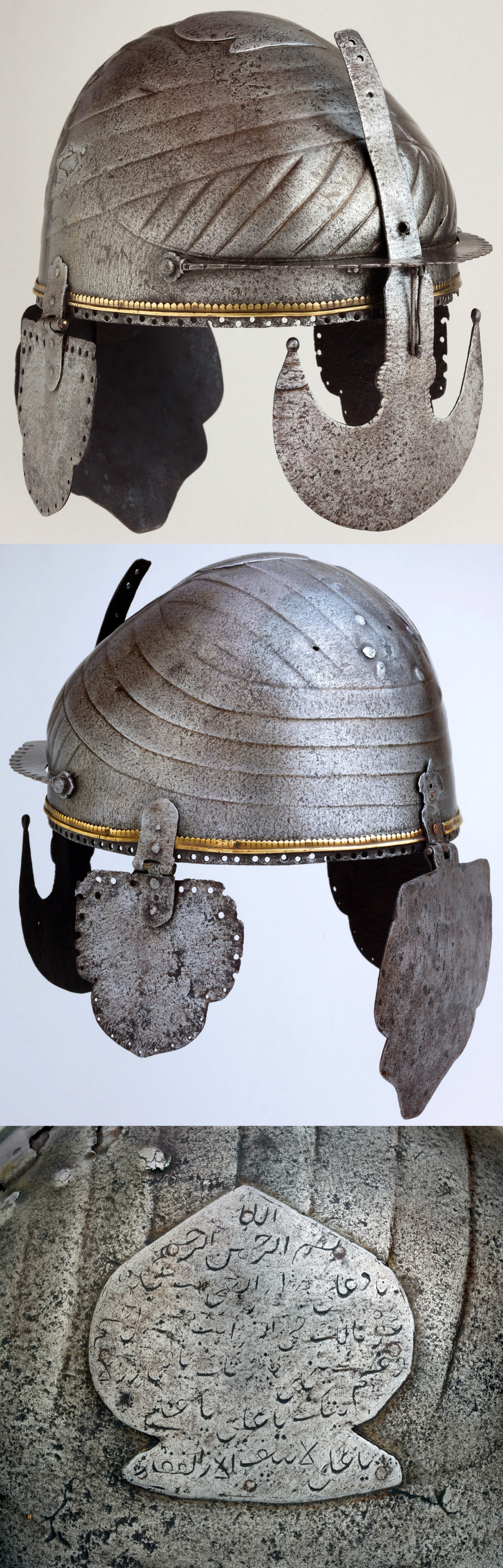 """Indian (Deccan, probably Bijapur) turban helmet, 17th century, steel, copper alloy, Bequest of George C. Stone, 1935, Metropolitan Museum of Art, New York. The helmet is shaped in the form of a cloth turban. A steel plaque riveted at the top is inscribed in Arabic: """"There is no hero like Ali and no sword like dhu'l-faqar."""" This refers to the son-in-law and cousin of the Prophet Muhammad and to the Prophet's sword, which he gave to Ali."""