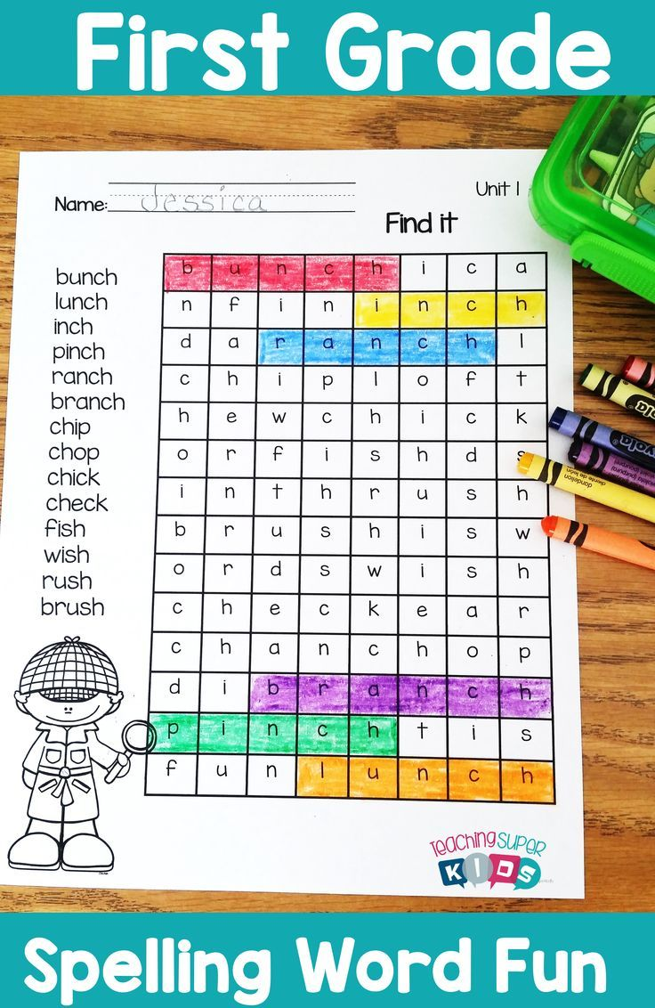 Freebie Included In Preview This Packet Was Created To Provide Additional Word Study Activities Word Study Activities Spelling Words Superkids Reading Program [ 1132 x 736 Pixel ]