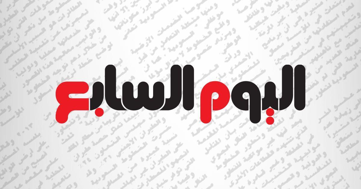 الخبر غير متاح Old Egypt Tech Company Logos Blog Posts