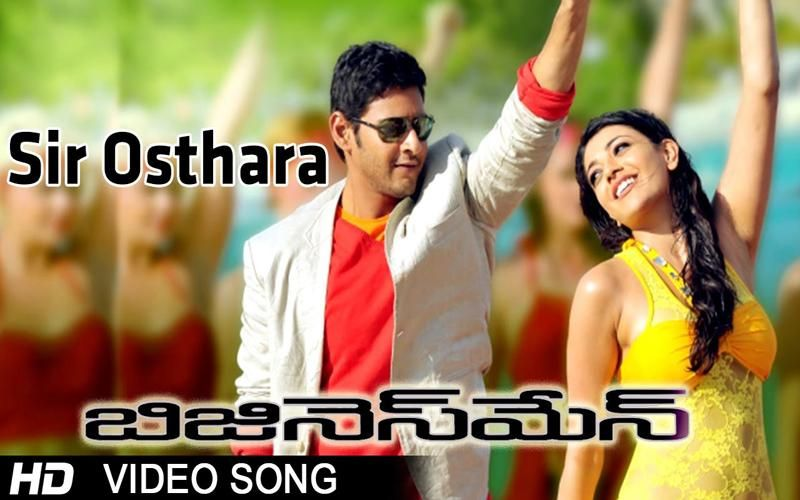 businessman  sir osthara video song  tollywood  essay writer  businessman  sir osthara video song mahesh babu essay writer myself essay  argumentative
