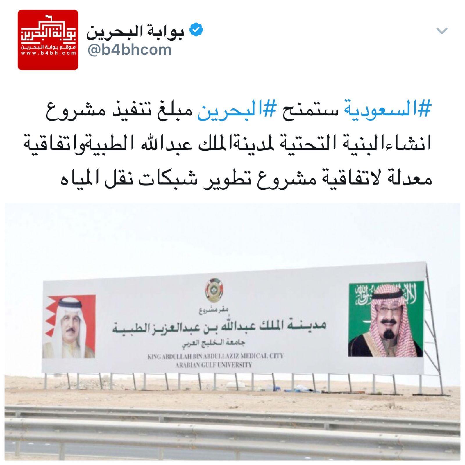 فعاليات البحرين Bahrain Events السياحة في البحرين Tourism Bahrain Tourism In Bahrain Tourism Travel البحرين Ba Instagram Posts Instagram Personal Care