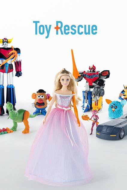 Avec Toy Rescue De Dagoma Vous Pouvez Enfin Reparer Vos Jouets Les Pieces Detachees De Jouets Sont Telechargeab Jouets Traditionnels Jouet Art Et Technologie