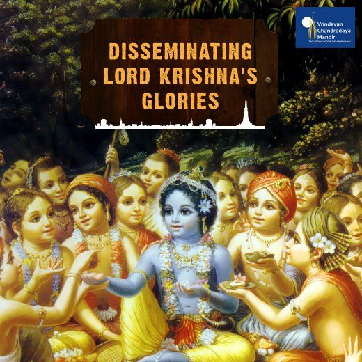 The essence is to spread the glories of Sri Krishna. Come Celebrate Janmashtami with us!