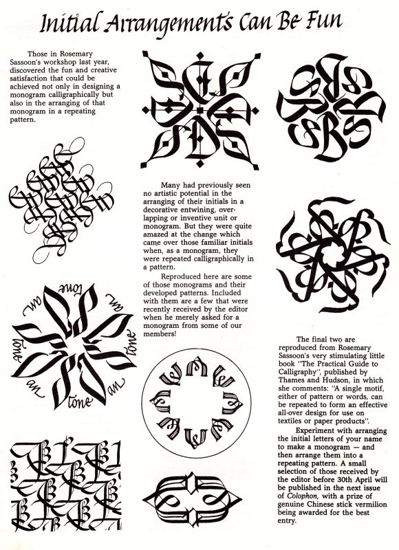 Make a pattern from your initials art lettering