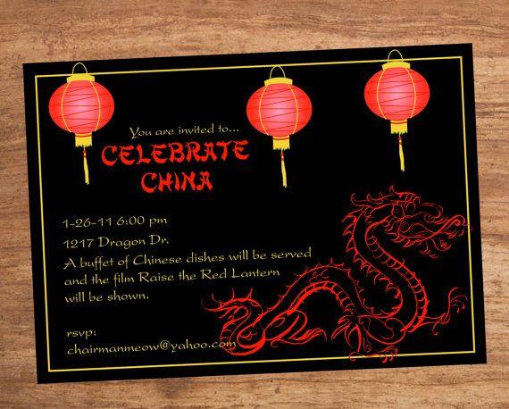 Chinese China Custom Party Invitation Birthdays Custom Party