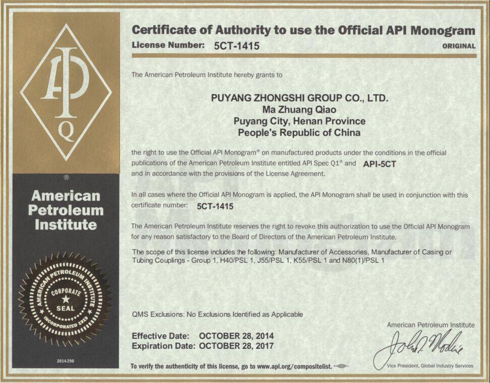 api certificate tubing couplings 5ct zs nue eue float thread