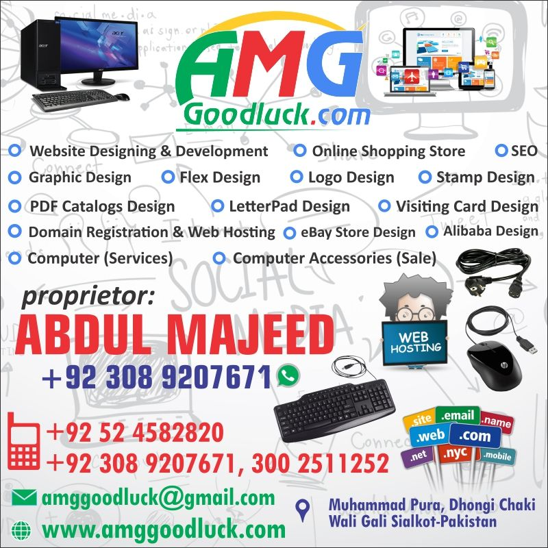 Amg Goodluck Web Development Web Design Development