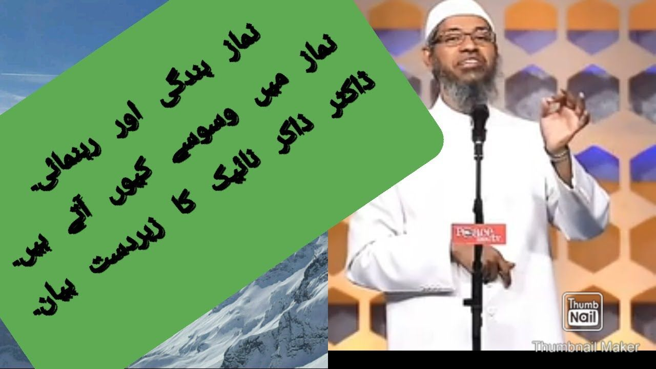 topic meaning by Inamullah Mofakir