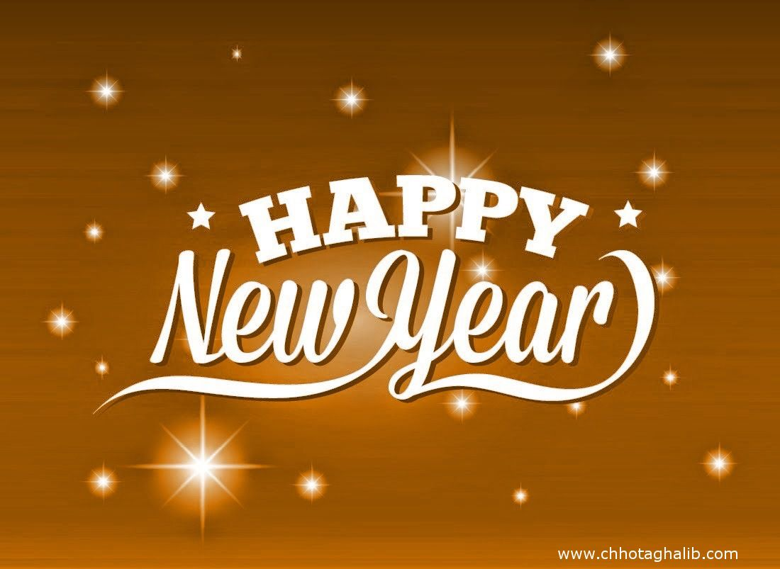 great collection of happy new year wishes in hindi are shared here for you all wish your friends and relative with this sweet and cheerful messages