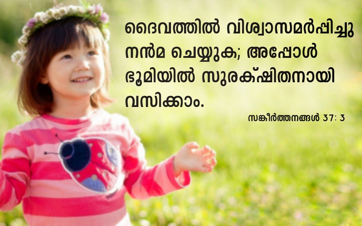 Free HD Christian Wallpapers Tamil And English Bible Verse And Christmas  Backgrounds For Your Computer Desktop.