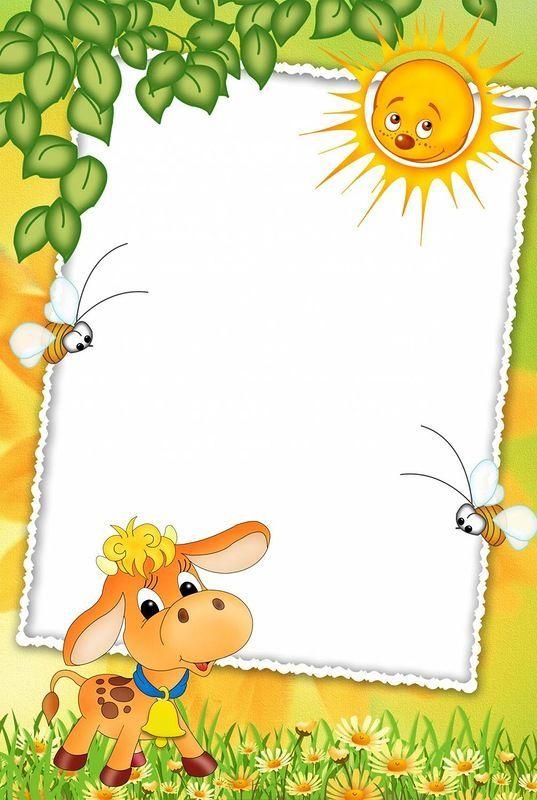 Pohozhee Izobrazhenie Clip Art Borders Paper Cards Photo Frames For Kids
