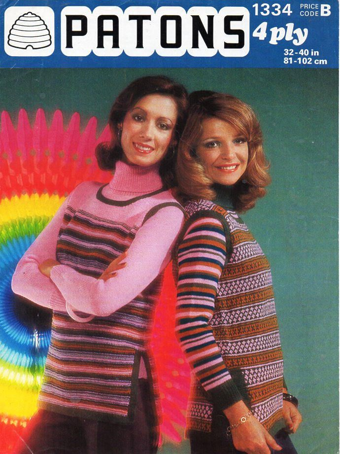 Ladies tabbard and polo neck sweater knitting pattern pdf 4ply ...