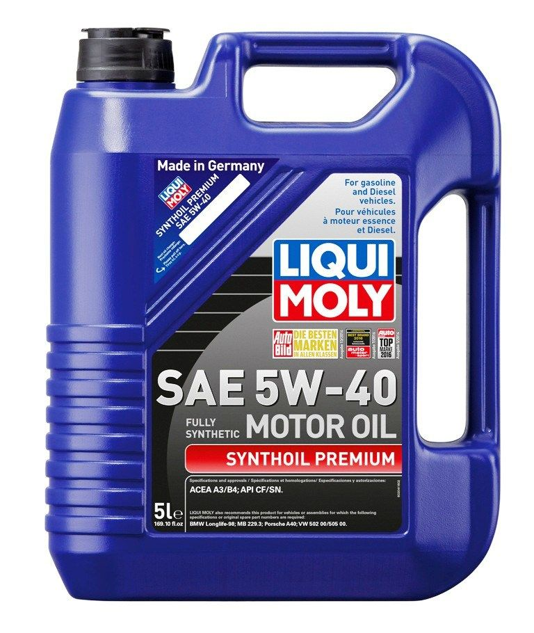 Best Synthetic Oil 2020 See What Motor Oil is Best For