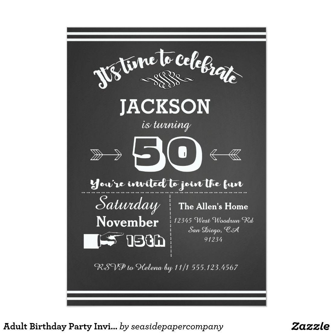Adult birthday party invitation 50th 60th 40th adult birthday adult birthday party invitation 50th 60th 40th stopboris Choice Image