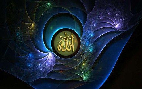 نور السماوات والارض ile ilgili görsel sonucu